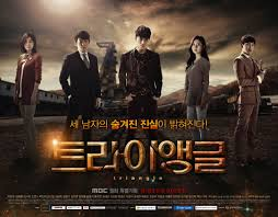 Boarding House 24 Episode 12 하숙집 24번지 Watch Full Episodes Korea Tv Shows Rakuten Viki