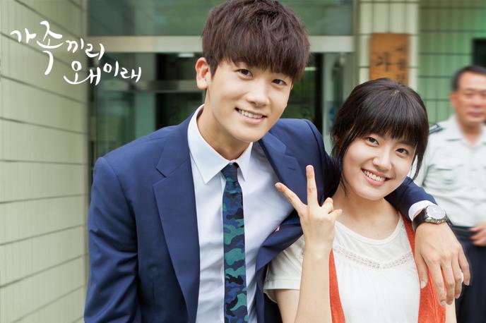 hyungsik og Nam Ji Hyun dating Halifax NS dating nettsteder