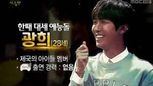 Kwanghee_1429379345_af_org
